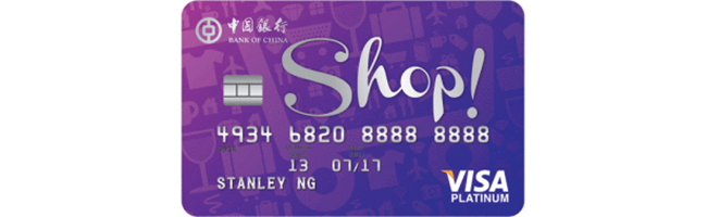 Article Image - BOC (Bank of China) Shop Card