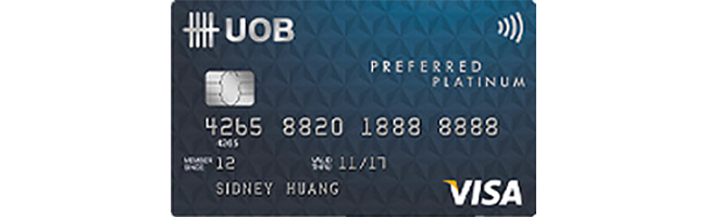Article Image - UOB Preferred Platinum Visa Card