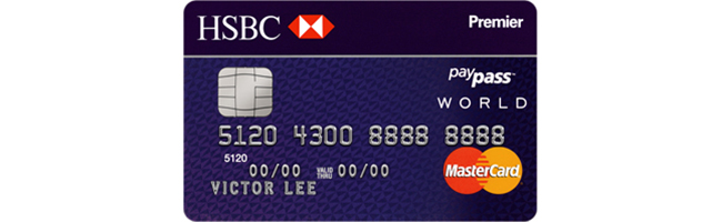 Article Image - Singapore's Best Credit Cards for Petrol - HSBC Premier MasterCard