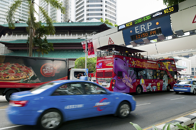 ERP gentry at Orchard Road