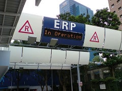 ERP Gate by Karl Baron