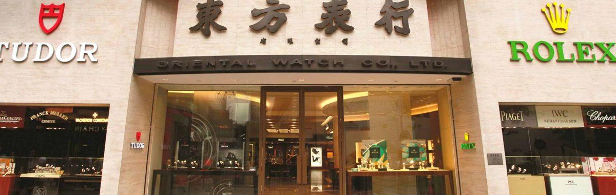 OrientalWatchfeatureimage